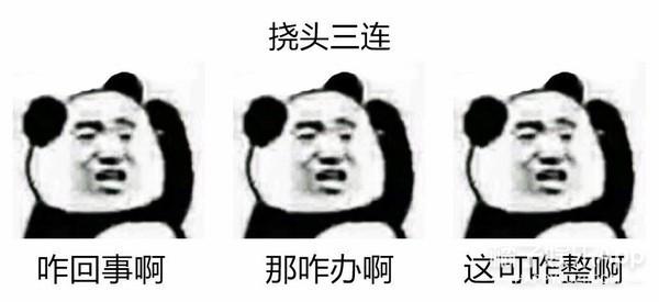 王鸥刘恺威的莽荒纪收视扑街 两人疑似滥用替身拍戏