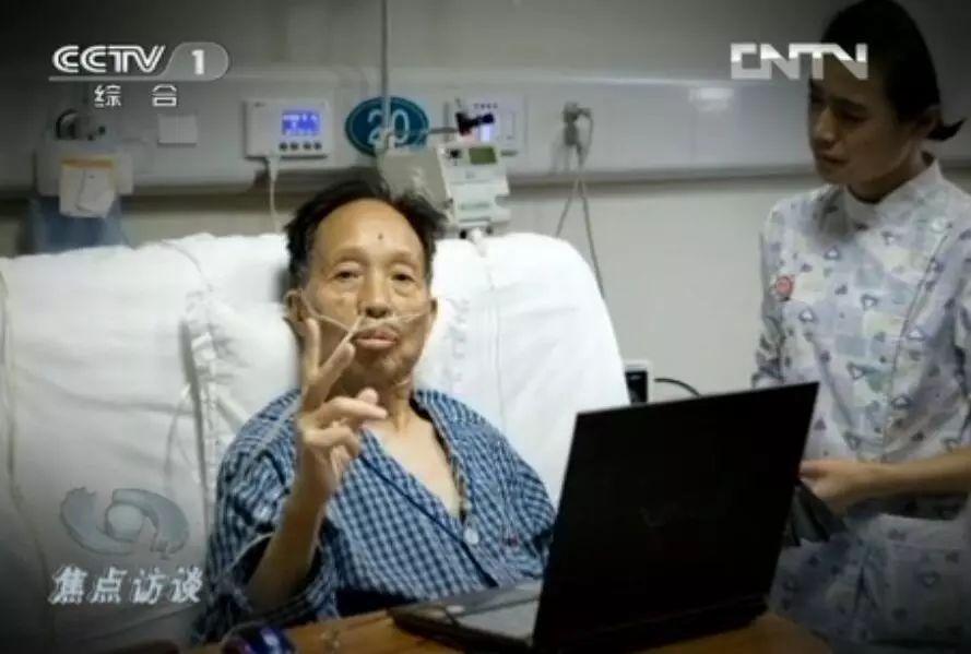 林俊德⊙林俊德是谁?! 14亿中国人 ,欠他一句谢谢!