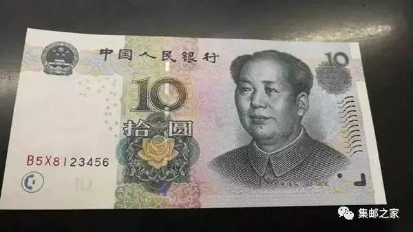 收藏哪样的人民币才值钱?遇到千万别花了