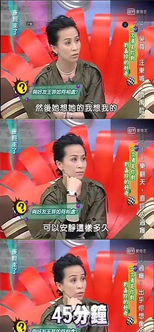 女神控丨刘嘉玲打麻将放炮哄王菲,这是什么绝世好友情