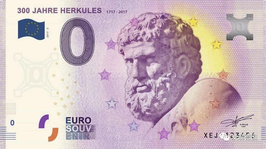 新一轮收藏热:马克思诞辰二百周年零欧元纪念纸币