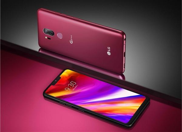 """LG G7欧洲起步价6470元:网友直呼""""打扰了"""""""