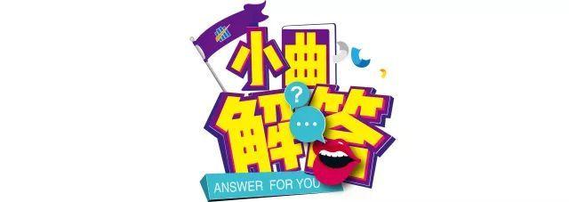 """去他的""""五月定型""""论,剩下这一个月,也可以让高考不""""凉凉""""(责编保举:数学课件jxfudao.com/xuesheng)"""