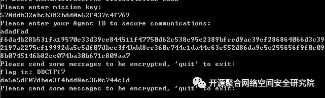 DDCTF】如何利用16進位、AES ECB加解密原理、Python闖關