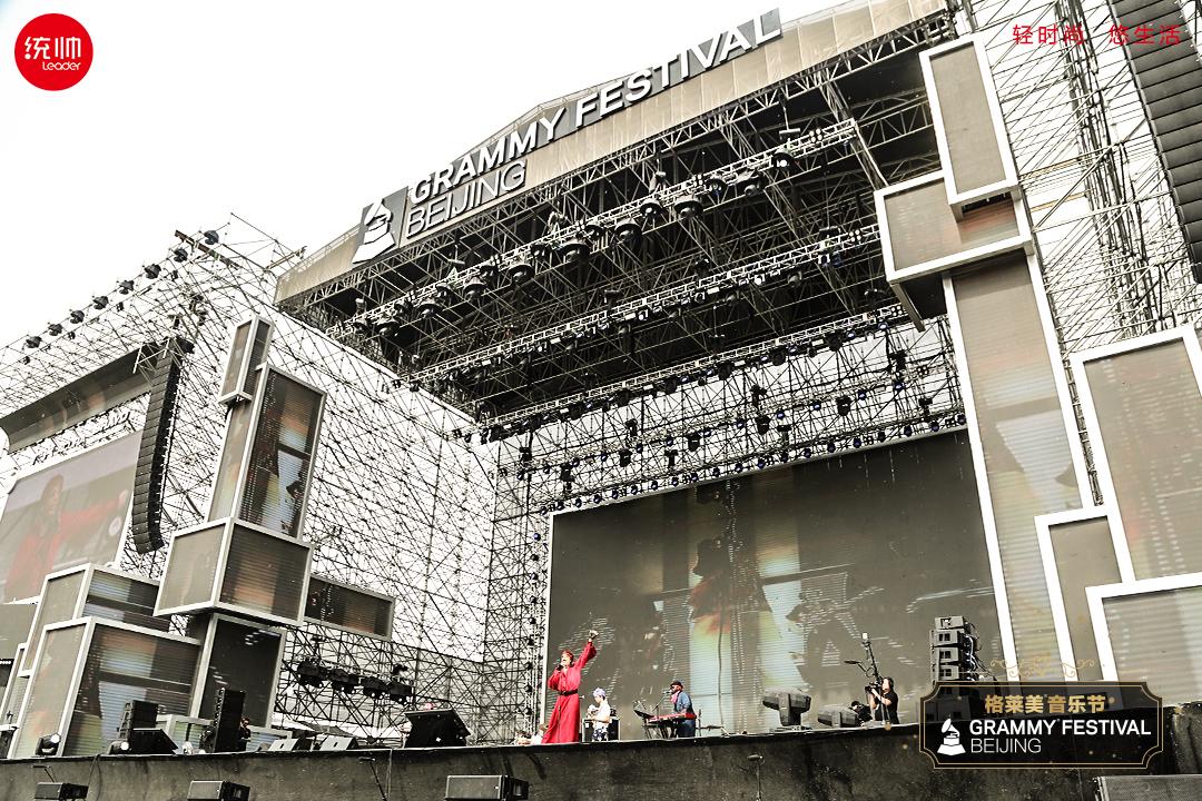 格莱美盛典开幕:统帅空调跨界秀10秒10度行业最快科技