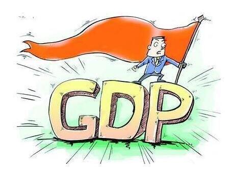 09年中国gdp增长率_博鳌论坛报告预测:2018年中国GDP增长率约为6.5%