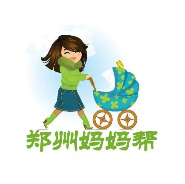 【免费福利 】沙画、沙瓶体验;郑州妈妈帮线下活动,在这个初夏如约而至了!