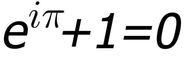 10个最为酷炫的数学结论!欧拉公式只能排第四!