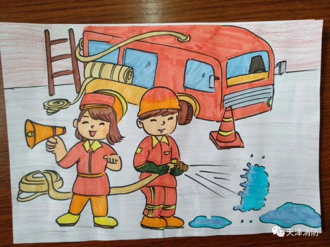 消防主题儿童绘画作品