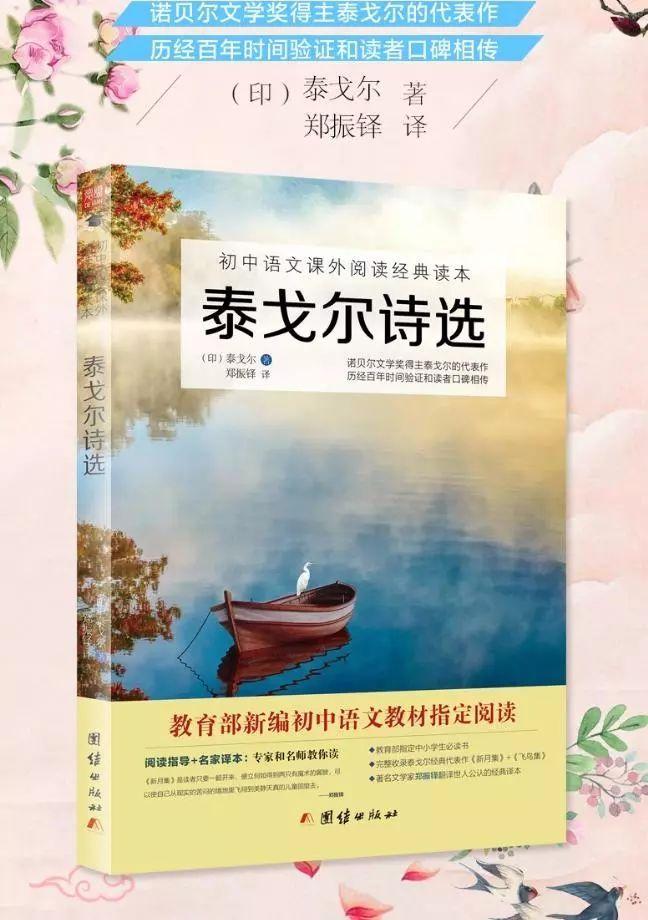 最新语文教材改革:没读过这14本书的孩子,可能已经丢了20分!