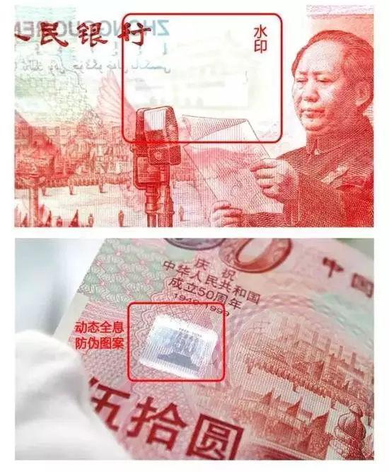 这张纪念钞想造假都难!