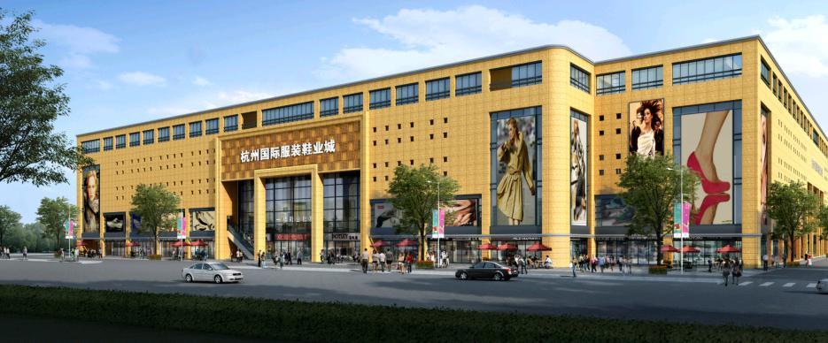 九堡四季青区块――杭州国际服装城对接北京大红门市场 未来前景看好