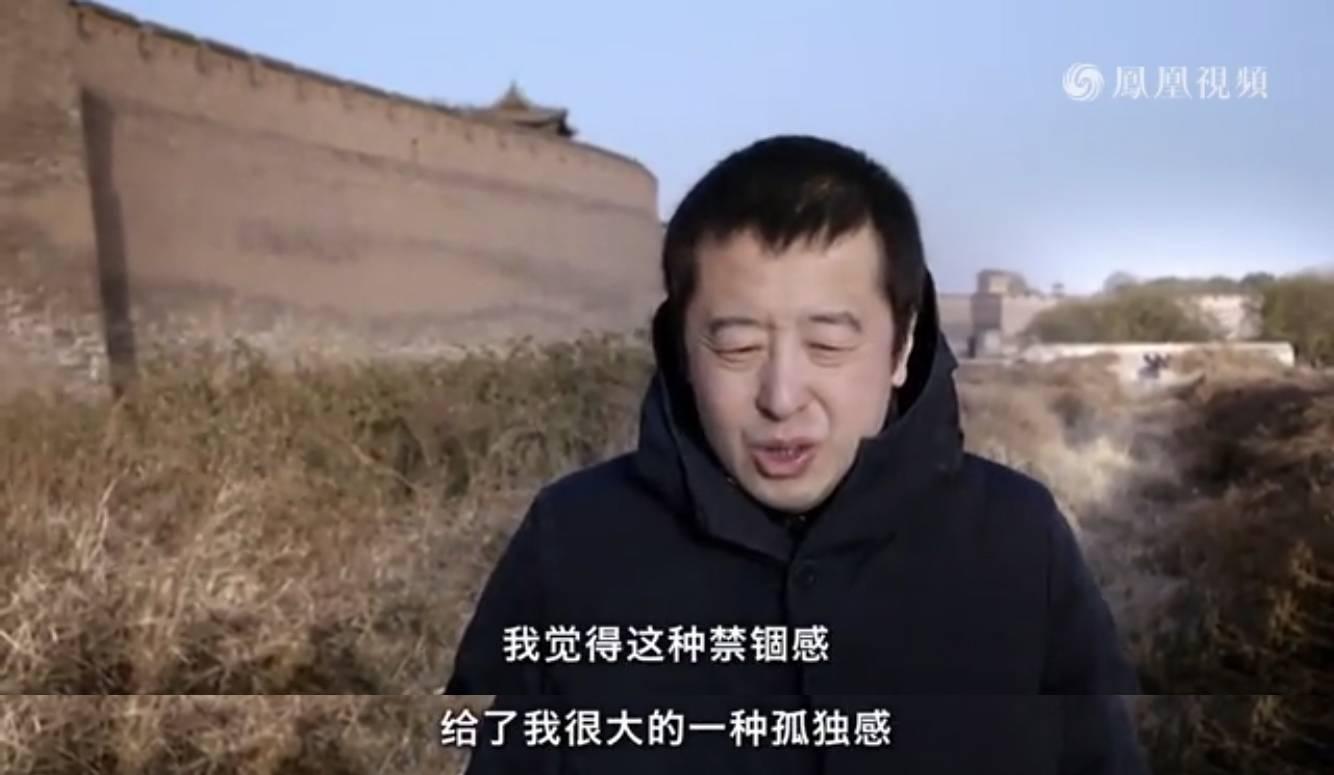 纪录片《汾阳小子贾樟柯》在线观看-《汾... -天天爱去手机电影网