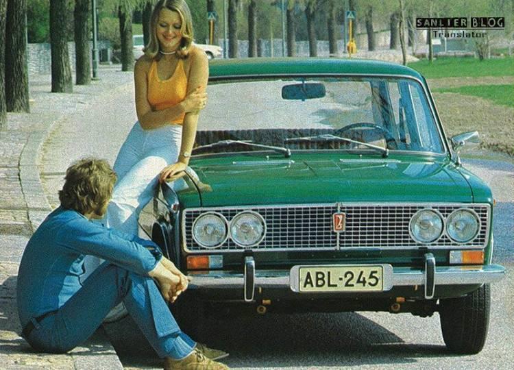 苏联人均汽车_苏联国旗