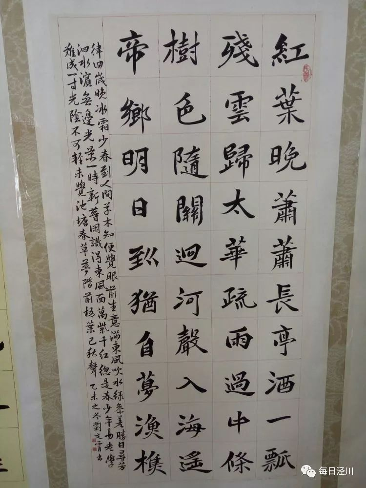 """【消息】泾川县""""中国梦·劳动美""""职工书画摄影展获奖作品都在这~快来"""