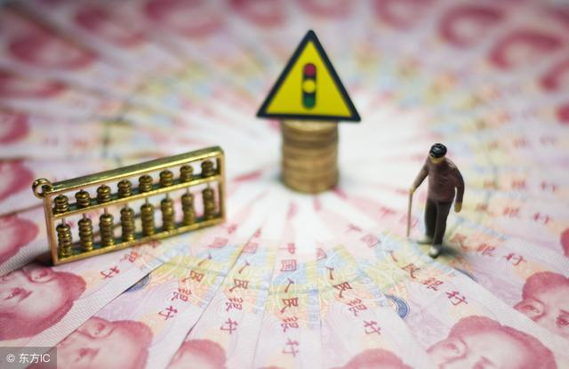 人民银行的工资一般比公务员工资的高