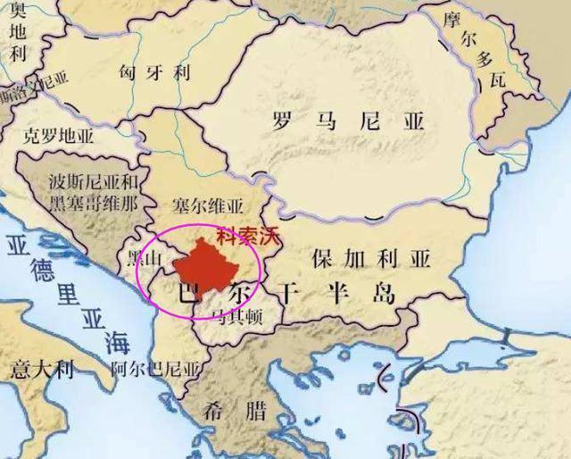 科索沃人口_玩转欧洲第一个免签国 塞尔维亚