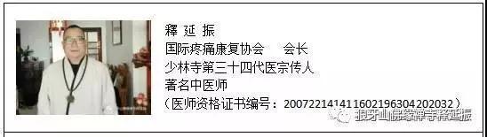釋延振狼牙山佛缘禅寺第九期(2018.5.18-5.21日)免费收徒训练班开始报名啦!