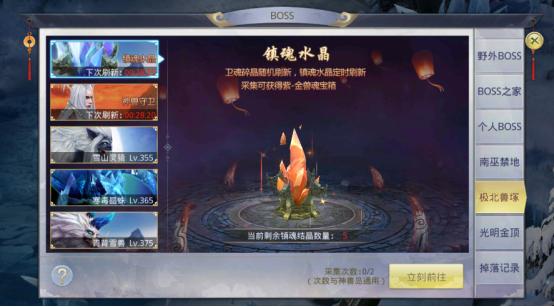 【攻略】9377九州行极北兽塚玩法大揭秘