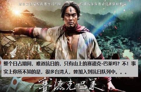 台湾二二八事件_台湾有数百万日本人后裔?蒋:胡扯,日本人都被遣返回国了
