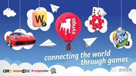 Zynga第一季度手游收入1.8亿美元,DAU 2300万创四年来最高纪录