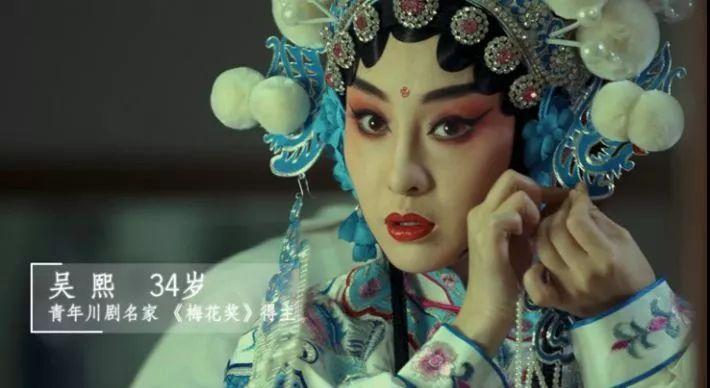 关注丨重庆首个青年形象宣传片上线,他们真的很靠谱