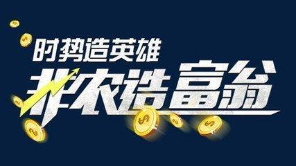 李钰伶:美指多头休整迎战非农,黄金原油日内布局策略