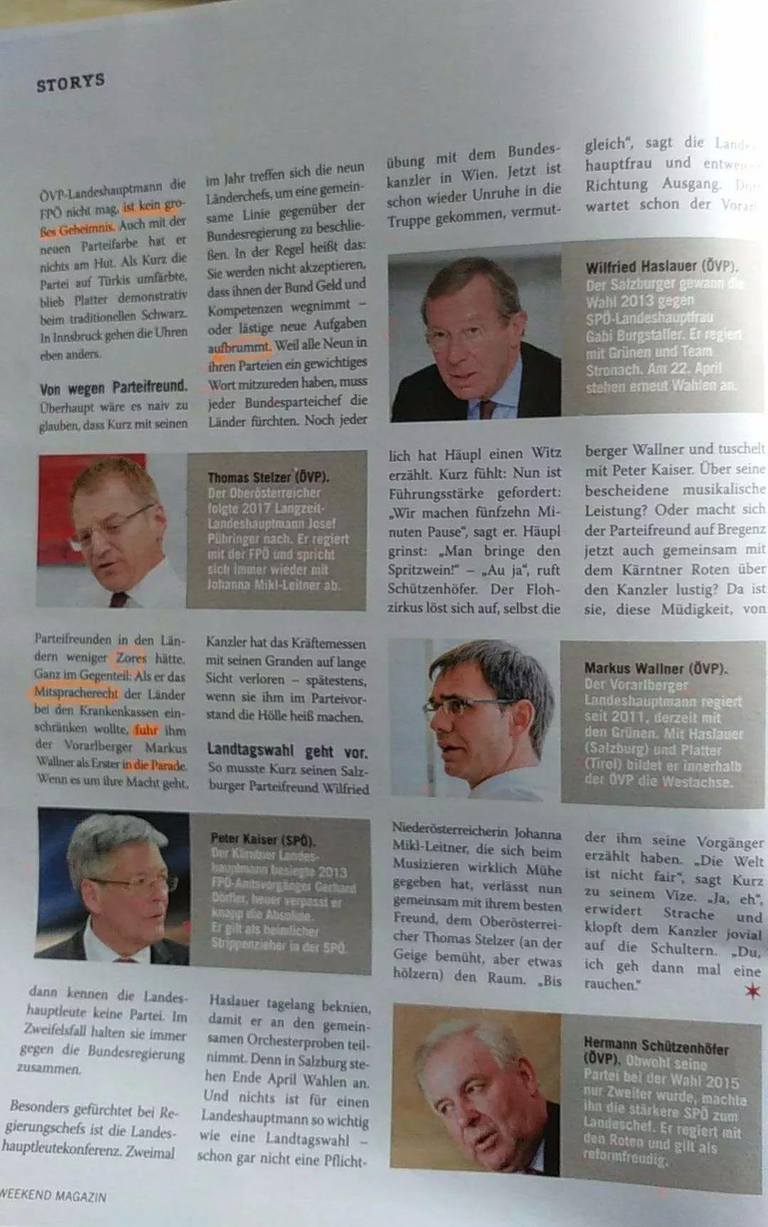 32 岁的奥地利总理和他的封疆大吏们|大象文摘