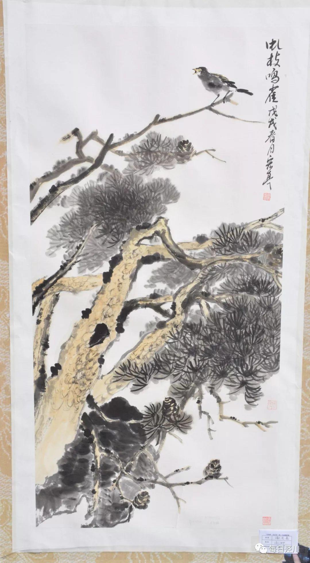 """涵盖书法,绘画,摄影等,作品紧紧围绕""""中国梦·劳动美""""主题,以多种形式"""