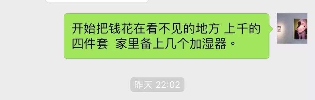 香港赛马会六合同彩当代女性未解之谜:老娘的钱都去哪儿了?