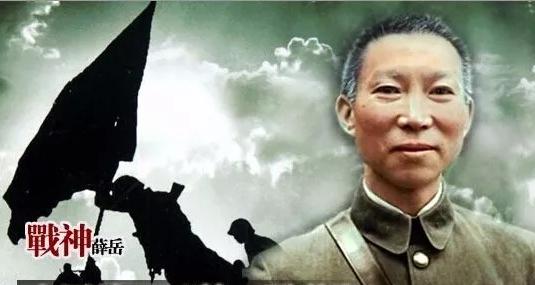 致敬和缅怀一代中国战神---薛岳