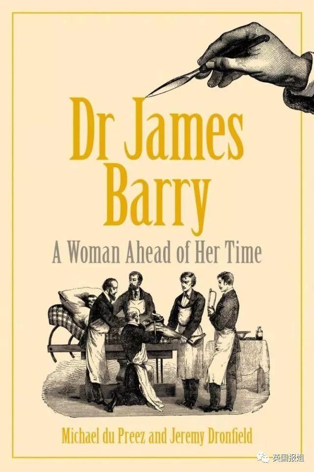 雌雄莫辨的英国神医,死后200年才被发现真身…