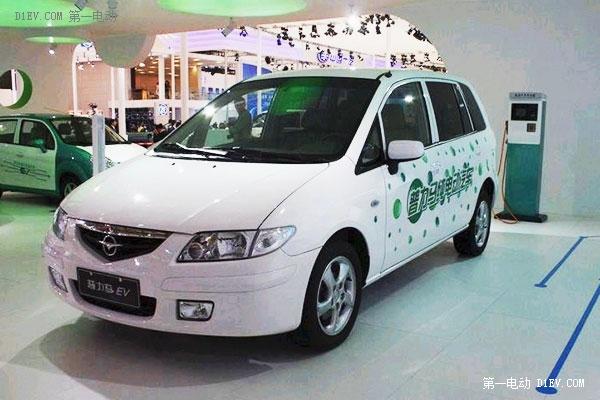 海马普力马EV再度亮相 12月29日正式上市_云南快乐十分走势图50