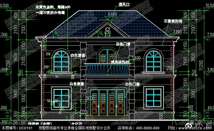 农村二层小别墅设计图纸带效果图