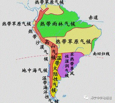 南美洲的 中国老乡图片
