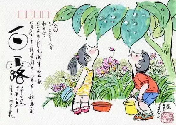 巧手绘秋色简笔画