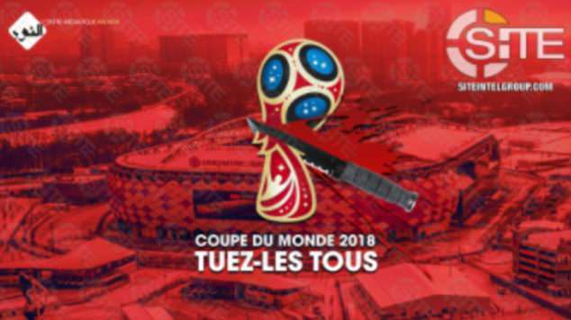 ISIS威胁世界杯的海报