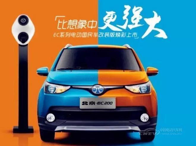 新能源汽车时代来了,据说很多人会买这5款纯电动汽车.......