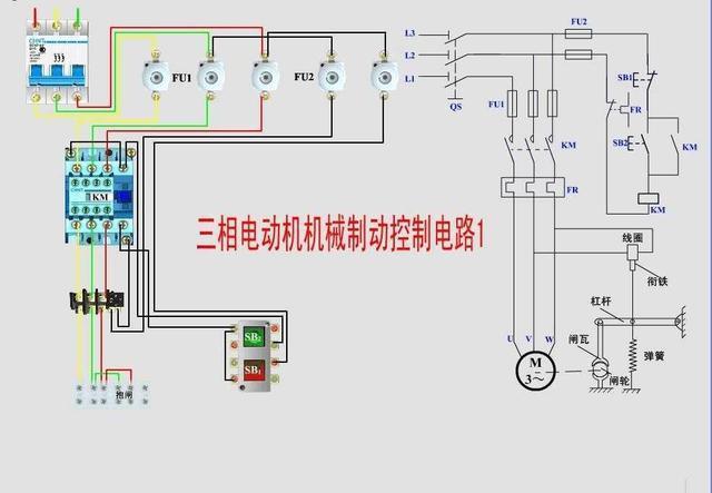 11个电路原理图+实物接线图,电工入门怎么能看不懂,纯图片