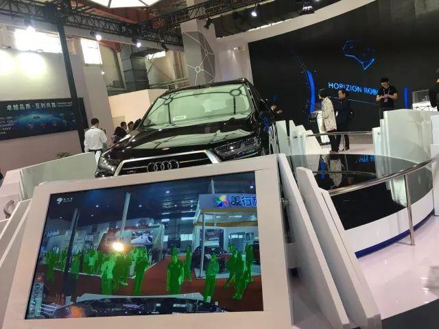 自动驾驶的中国芯