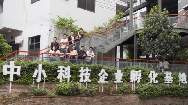 【云U智谷-智慧小镇】智慧生态孵化器,引领双创智慧产业园迈入新时代