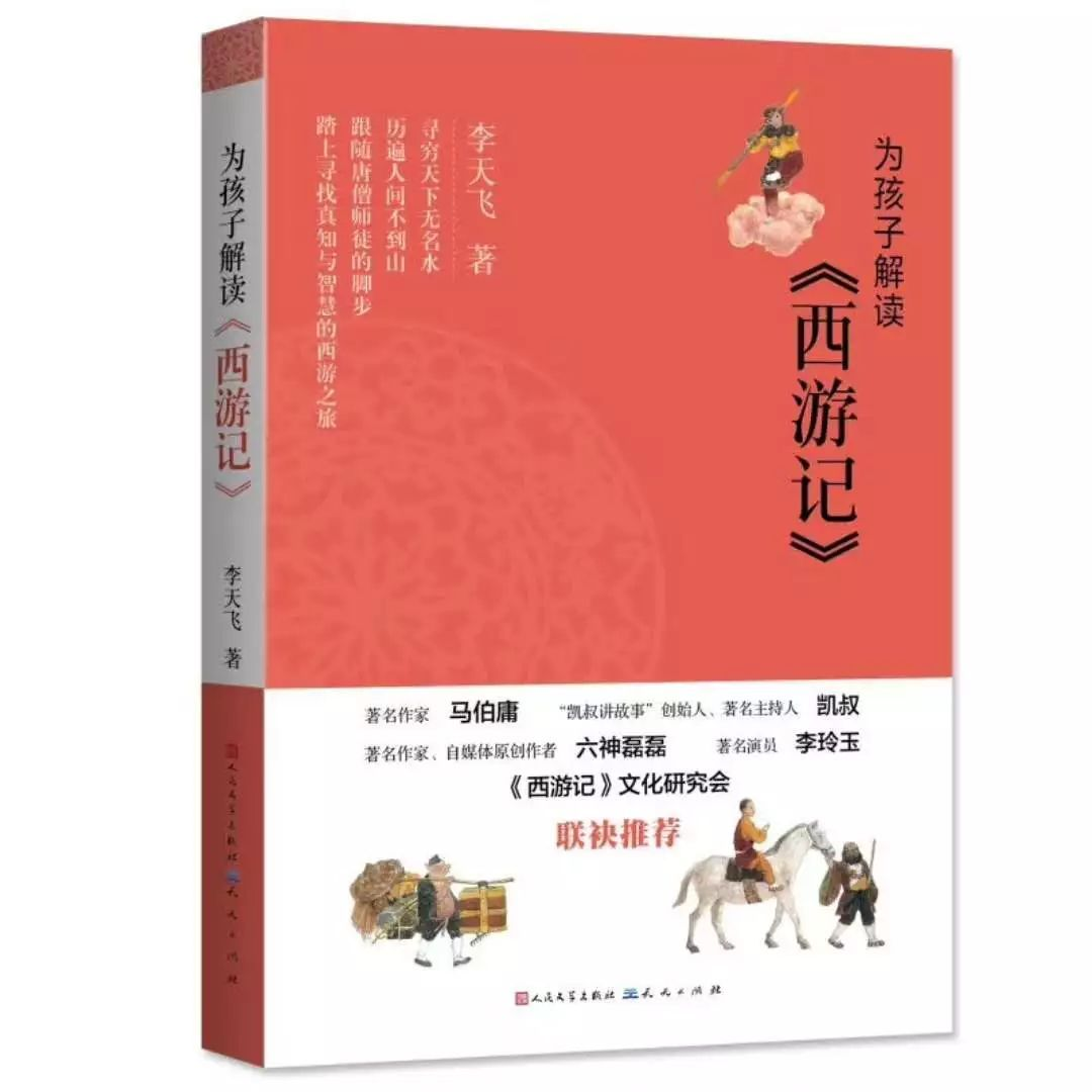 中国当代作家的这10本书,推荐给孩子阅读