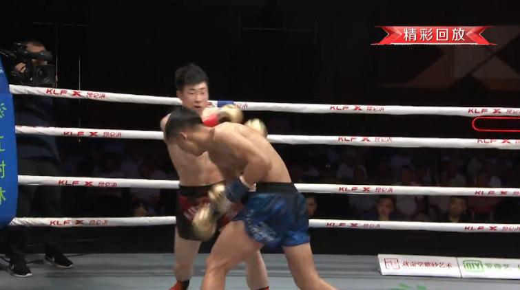 2018年5月6日昆仑决73 刘亚宁vs祝宝通 [视频] 刘亚宁爆冷KO晋级