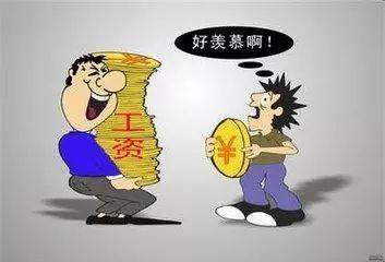 中级会计师收入_中级会计师工资多少??