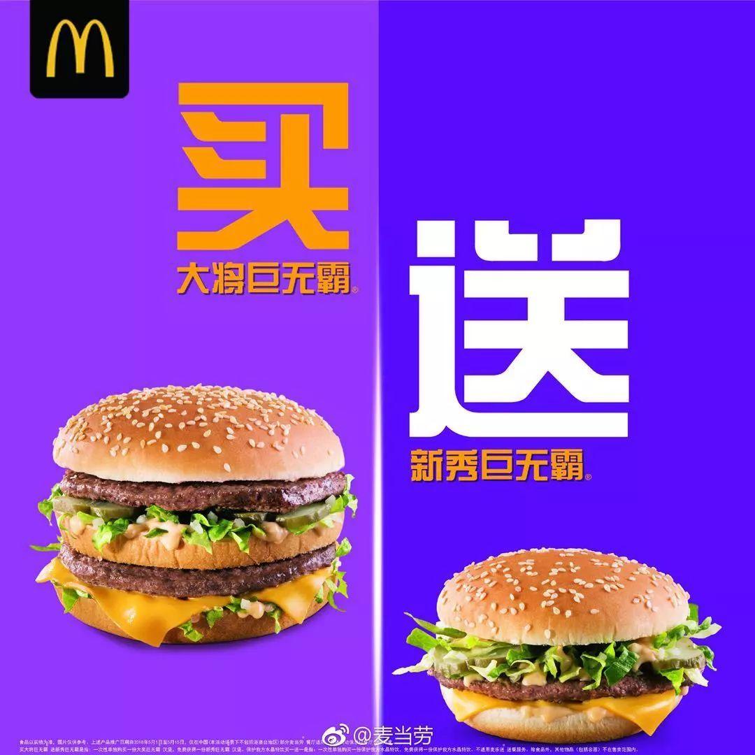 上海突检麦当劳冰淇淋,门店电话请示总部后拒绝现场... _荔枝网