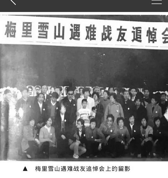 中国最有骨气的一座山,曾活埋11名日本人,只要日本人来它就消失不见