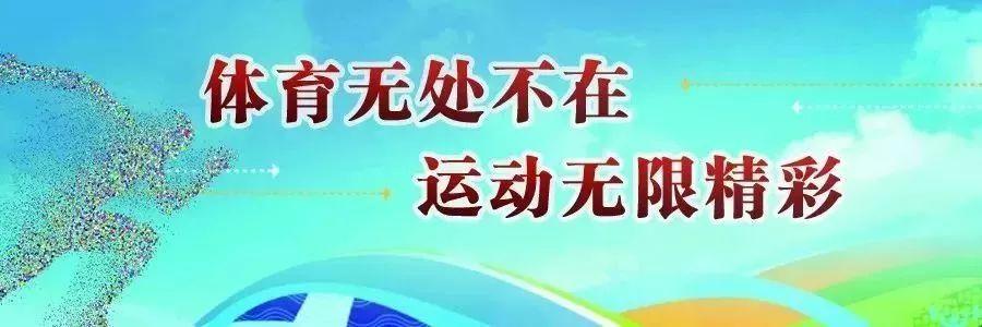 重庆业余足球联赛