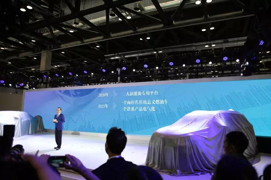 2025年全面停售燃油车型,长安汽车新车旨在未来