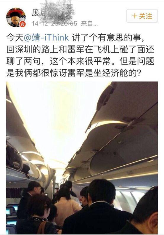 杭州不外而4日的的2前又2灯身不军 之市飞说8留2月