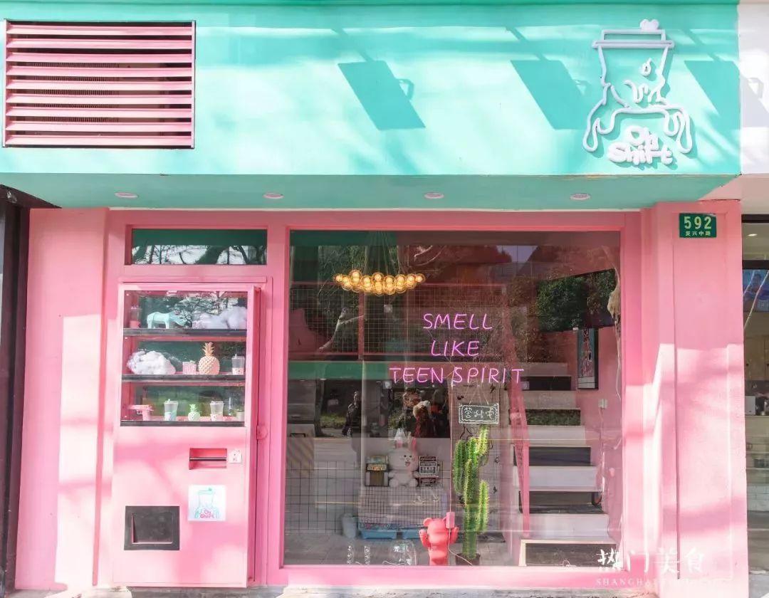 抖音网红奶茶算什么魔都这14家奶茶店才要命!图片